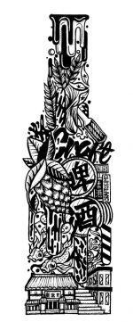 Growler_illustration